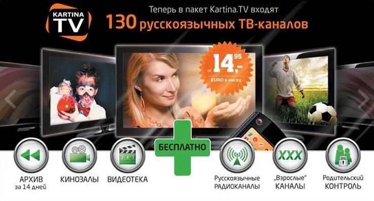 Kartina Tv Forum